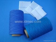 X ray detectable thread- X ray detectable yarn
