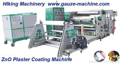 ZnO Plaster Coating  Machine 1