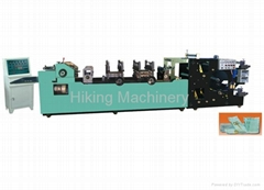 pouch making machine for medical