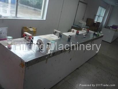 ZnO plaster rewinding machine