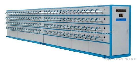 PP bag production line 3