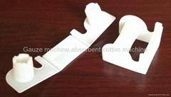plaster cutter