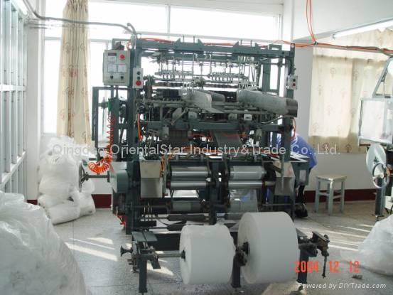 Surgical Gauze Folding Machine (Hospital Folds)