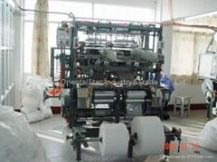 Surgical Gauze Folding Machine (Hospital Folds) (Hot Product - 1*)