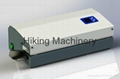 sterilization reel sealing machine 2
