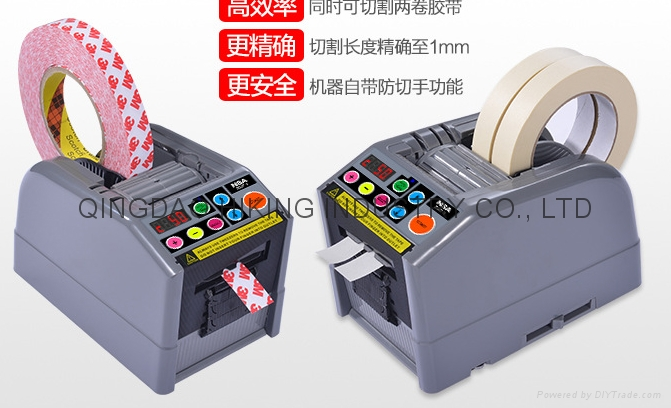 adhesive plaster auto cutter 1