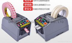 adhesive plaster auto cutter