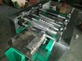 zigzag cotton machine-cotton pleat machine