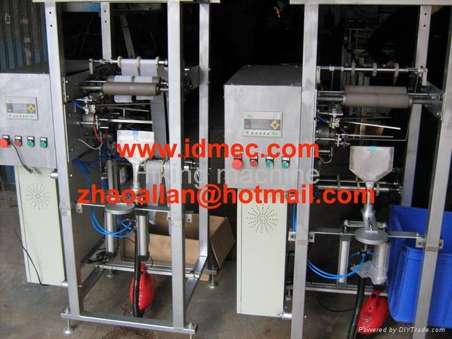 Bandage coreless rewinding machine