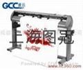 GCC捷豹反光膜刻字机 1