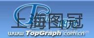上海图冠信息科技有限公司