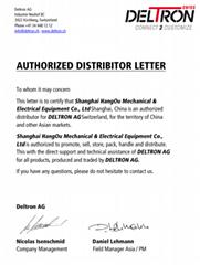 Deltron工廠授權上海航歐中國區代理