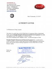 ELECTRICFOR工厂授权上海航欧中国区代理