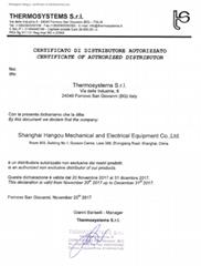 thermosystems工廠授權上海航歐中國區代理
