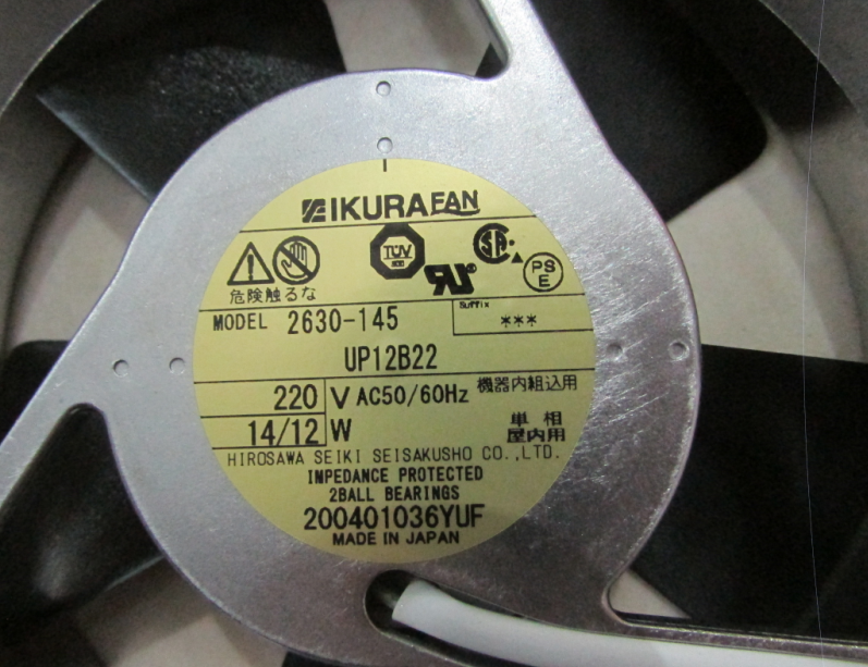 IKURA風扇US7506X-TP  1