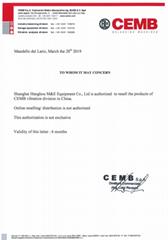 CEMB传感器、CEMB放大器、CEMB变送器