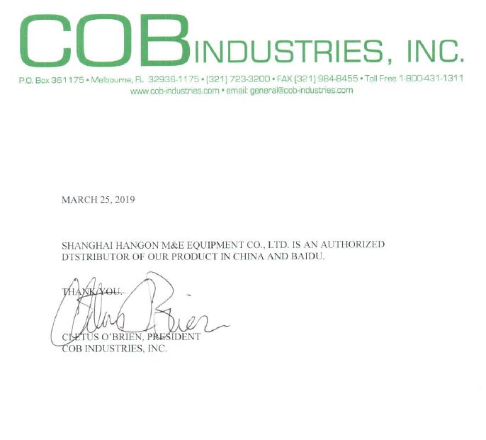 COB膨脹塞、COB尼龍封堵、COB膨脹塞、COB堵頭 1