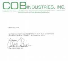 COB膨胀塞、COB尼龙封堵、COB膨胀塞、COB堵头