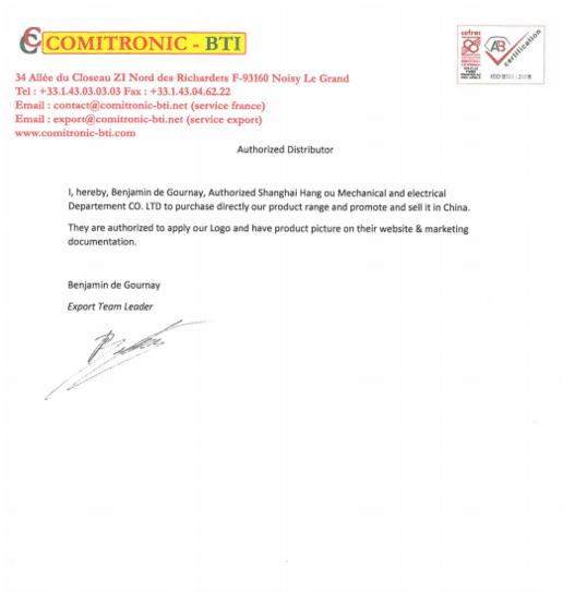 COMITRONIC-BTI安全开关 1