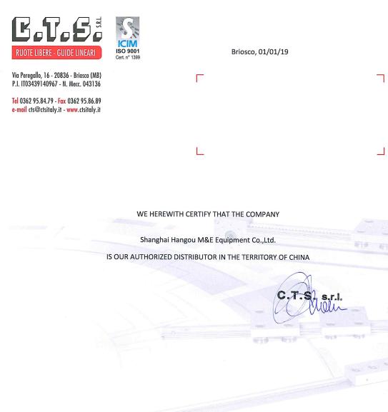 CTS导轨、CTS自由轮、CTS伸缩系统 1