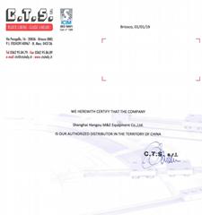 CTS导轨、CTS自由轮、CTS伸缩系统