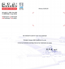 CTS導軌、CTS自由輪、CTS伸縮系統