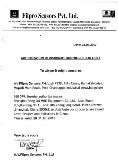 Filpro传感器、Filpro过滤器、Filpro指示器 2