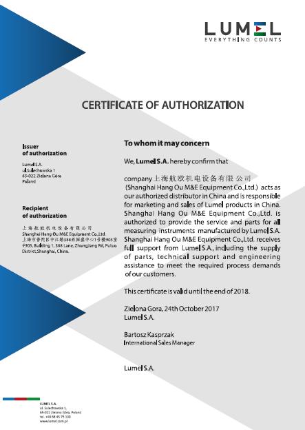 LUMEL传感器、LUMEL数字、LUMEL模拟仪表 2