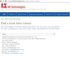 NK technologies电流互感器