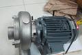 Perfecta泵、Perfecta離心泵、Perfecta清洗泵 2