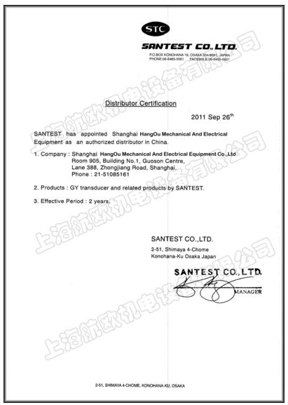 Santest位置傳感器Santest放大器 1