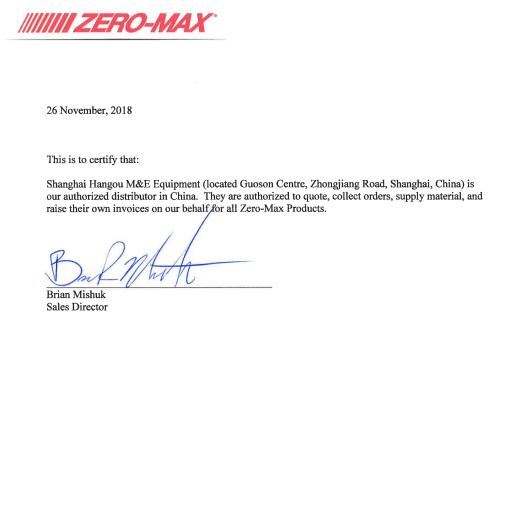 Zero-Max联轴器Zero-Max接头Z 1