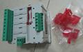 IME指示器、IME轉換器