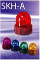 Rotary Alarm Light