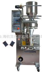 three-sides sealing granule packing machine