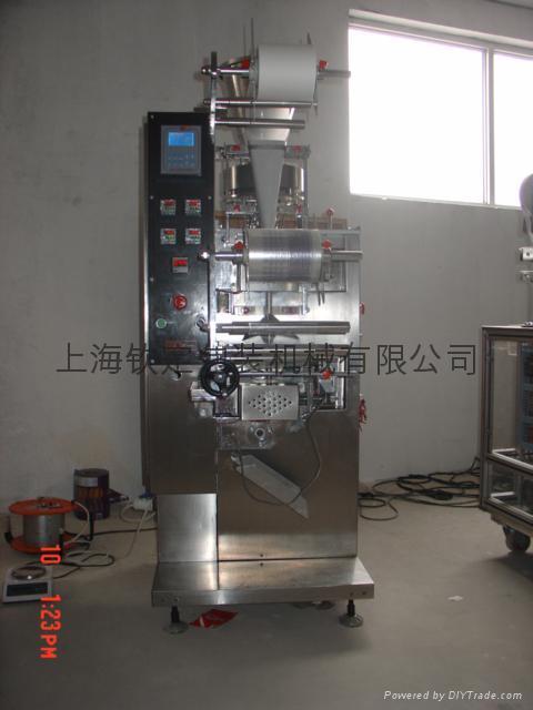 咖啡粉包裝機 4