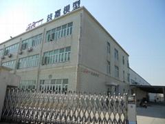 上海技嘉模型製造有限公司