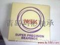 NSK machine spindle bearings 30TAC62BSULP4