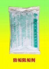 廠家鍋爐防垢阻垢劑批發