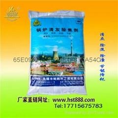 江蘇無錫WL101鍋爐清灰劑