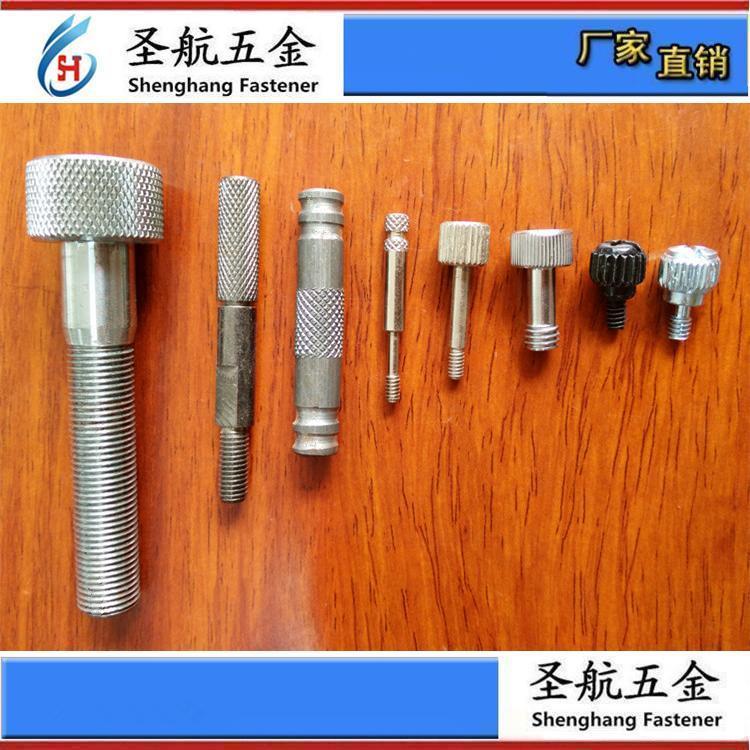 非標螺絲,非標五金件,不鏽鋼非標五金件加工廠家