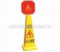 Warning Sign (Vertical)