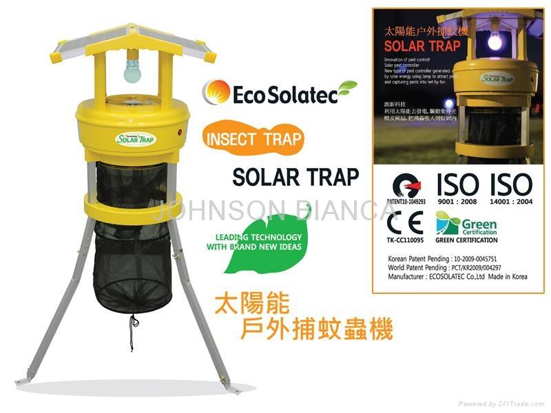 太陽能戶外捕蚊蟲機 2