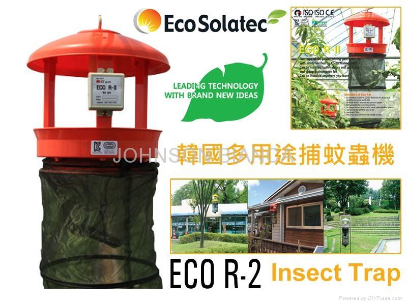 太陽能戶外捕蚊蟲機 3