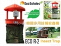 Solar Power Outdoor Insect Trap 3
