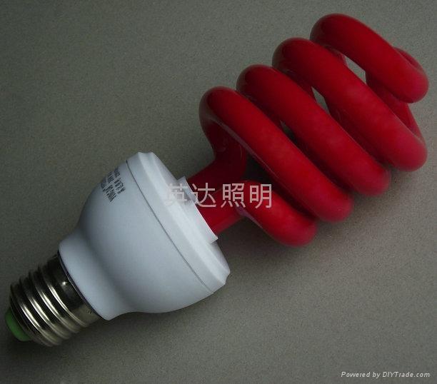 英達照明 彩色節能燈 1