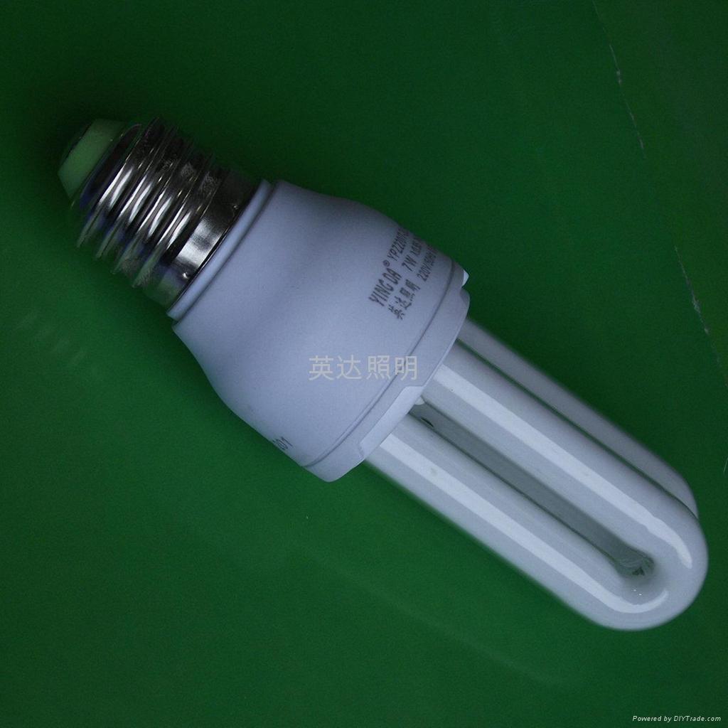 2U節能燈 2