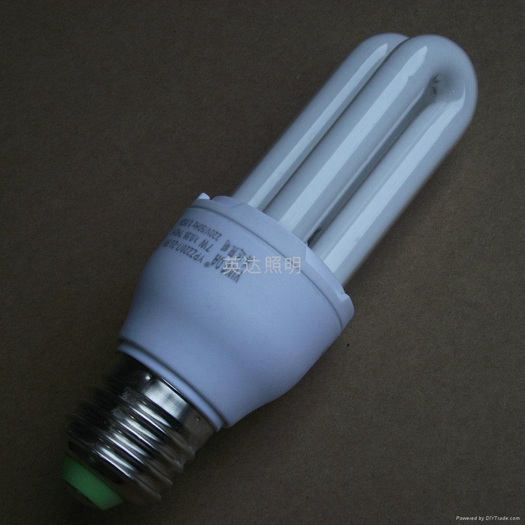 2U energy saving lamp 4