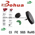 3G-BH0012(3G magnetic base antenna) 1