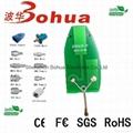 GSM-BH055(Internal gsm pcb antenna)